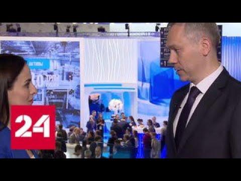 Андрей Травников: Новосибирская область должна увеличить объем инвестиций - Россия 24