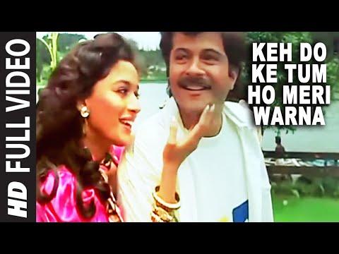 Keh Do Ke Tum Ho Meri Warna (Jeena Nahi) | Tezaab | Anil Kapoor...