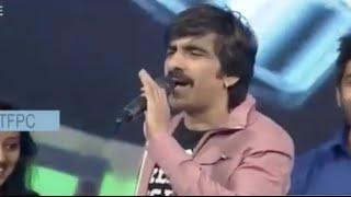 ravi-teja-singing-with-thamanmemu-saitam-event-live-memu-saitham-for-vizag