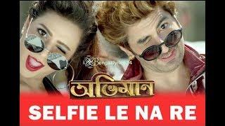 Selfie Le Na Re Version 2 (Abhimaan)