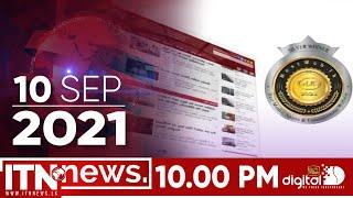 ITN News 2021-09-09 | 10.00 PM