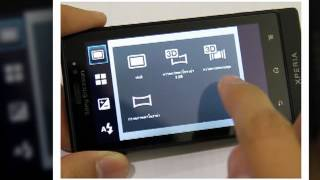 Sony Xperia Sola Video Preview ( Sony Xperia Sola)