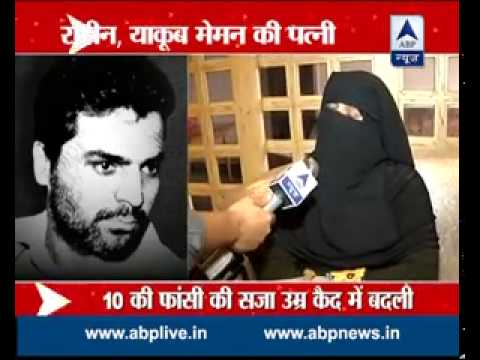 Mumbai Blasts 1993: Here is what Yakub Memon did