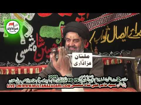 Allama Syed Ali Asghar Naqvi I Jashan 22 Jan 2019 | Imam Bargah Maqeem Shah Wala Shia Miani Multan