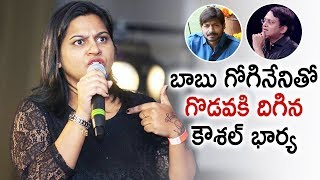 Kaushal Wife Neelima Argues With Babu Gogineni | Kaushal Vs Babu Gogineni Debate | Telugu FilmNagar
