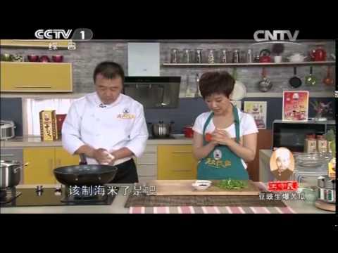 陸綜-天天飲食-20140916 豆豉生爆苦瓜