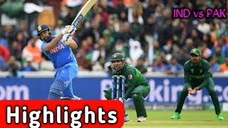 India vs pakistan| ICC Cricket world cup 2019 - match Highlights | Ind vs pak match video