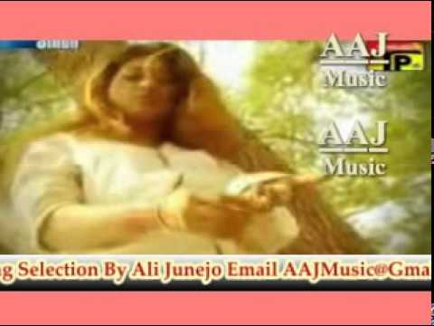 Ahmed Mughal Asan Roi Roi video