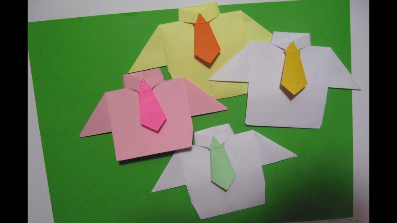 Как сделать поделку из бумаги своими руками для брата