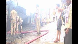 Fire Mishap In Furniture Shop At Mahabubabad