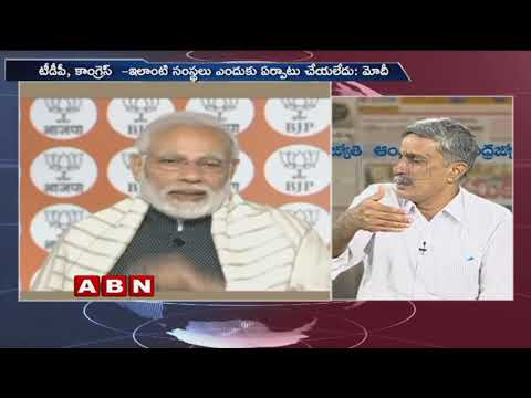 Discussion Over Modi Commenting Chandrababu Over Taking Funds | Public Point | Part 2 | ABN Telugu