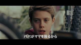 『はじまりの街』予告編