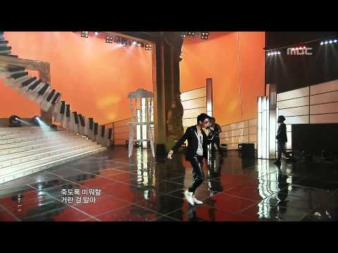 2PM - I Hate You, 투피엠 - 니가 밉다, Music Core 20090718