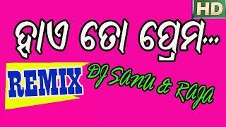 HAYE TO PREMA GAJAL GAJAL ODIA ROMANTIC LOVE REMIX BY DJ RAJA MIX