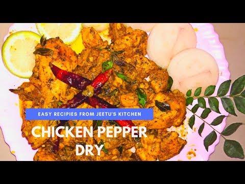 Chicken Pepper Dry