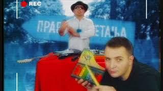 Voodoo Popye - Oloski Vrt - ( Official Video )
