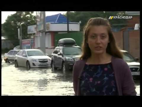 Несколько улиц Краснодара подтопило из-за сильного дождя