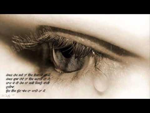 Punjabi Sad Song - Kade Saade Wangu Kalla Beh K Ro K Ta Vekhi video