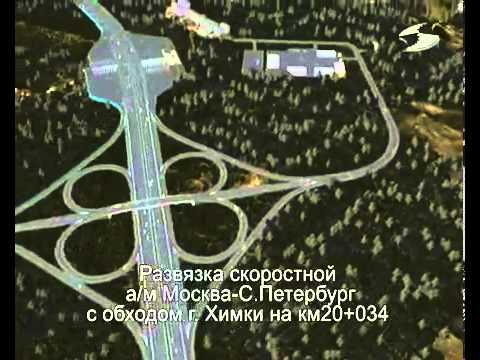 Проститутка на трассе питер москва