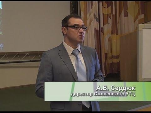 Десна-ТВ: День за Днём на 29.09.14