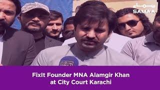 FixIt Founder MNA Alamgir Khan at City Court Karachi | Samaa TV | Feb 16, 2019