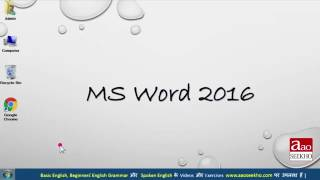MS Word 2016 2013 2010 2007 Tutorial in Hindi Introduction Video 1 Video 3gp Mp4 mp3 Download
