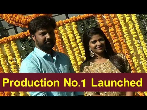 Adhiroh Creative Signs llp - Production No.1 Launched | New Movie Opening | Film Jalsa
