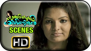Zachariayude Garbhinikal - Zachariayude Garbhinikal Malayalam Movie | Sandra Thomas | with Husband in Home | 1080P HD