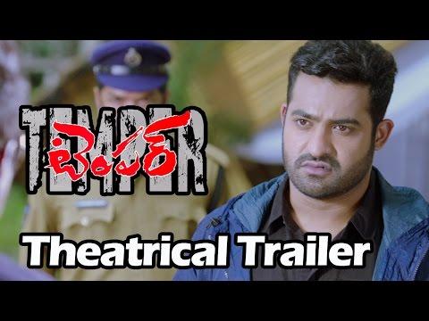 Temper Movie Theatrical Trailer :: Ntr ,kajal Aggarwal :: Latest Telugu Movie Trailer 2015 video