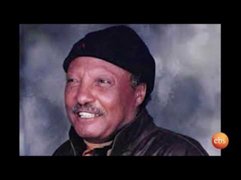 What's New:EBS TV Sends Its Condolence For The Death Artist Abate Mekuria