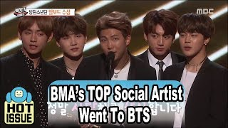[HOT★ISSUE] BTS Won 320 Million Votes and BMA's Top Social Artist 20170528