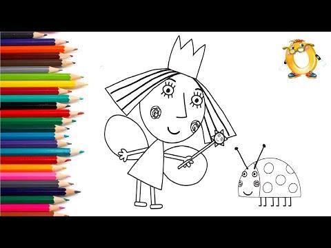 Раскраска для детей ГЕРОИ МУЛЬТИКОВ: маленькое королевство Бена и Холли, Мой маленький пони.
