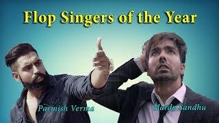 Naah - Hardy Sandhu is a Flop Singer ft. Parmish Verma