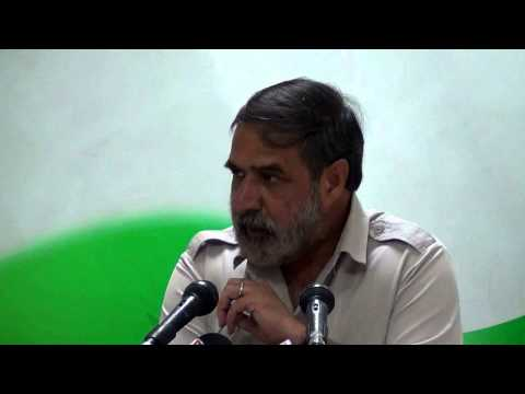 AICC Press Conference addressed by Anand Sharma | 17 April, 2015