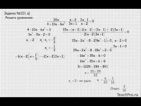 7 Алгебра 8 класс № 99г 101а г