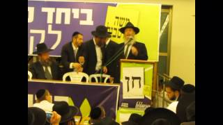 Rav Kirstenboim at Chen Political Party Rally with Rav Steineman