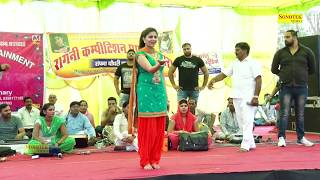 बच्चे वीडियो से दूर रहे   Chhori बिंदास   SAPNA NEW STAGE DANCE 2017   SAPNA LATEST DANCE