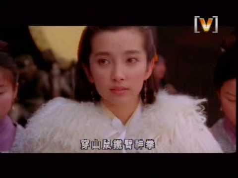 劉德華-包青天(老鼠愛上貓)