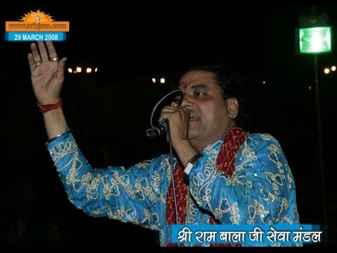 22-baba Nat Mat Nat...srbjsm-2008.jagran part-002 singer.pn.ram Avtar Sharma.t-series.avi video