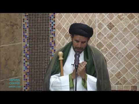 "Jumah Khutbah ""Imam e Reza (a.s) - 07/12/2019 Maulana Syed Hussain Ali Nawab"