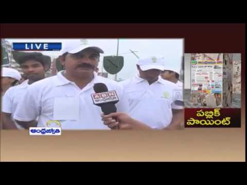 ABN News Coverage on World Environment Day  (05-06-2015)