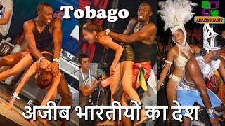 अजीब भारतीयों का देश टोबैगो // Trinidad and Tobago Amazing Facts in Hindi