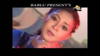 Dhakar Batase Ore Taka । Bangla Full Song । Official Music Video - 2016