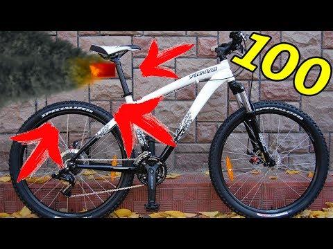 Велосипед для трюков своими руками