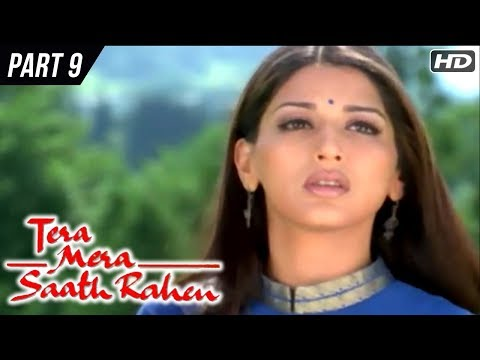 Tera Mera Saath Rahen | Part 9 | Sonali Bendre, Ajay Devgan, Namrata Shirodkar | Latest Hindi Movies