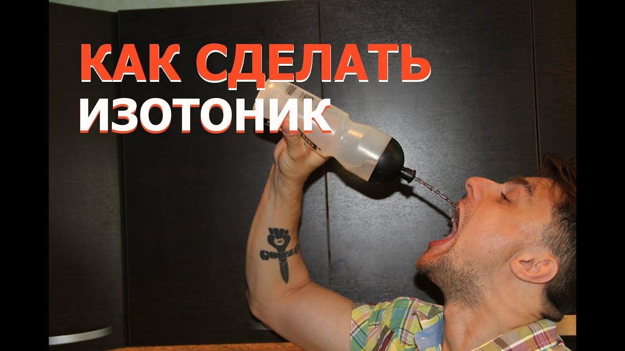 Энергетический напиток своими руками