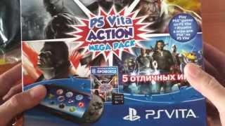 Распаковка PS Vita slim wi-fi (Action Mega Pack)