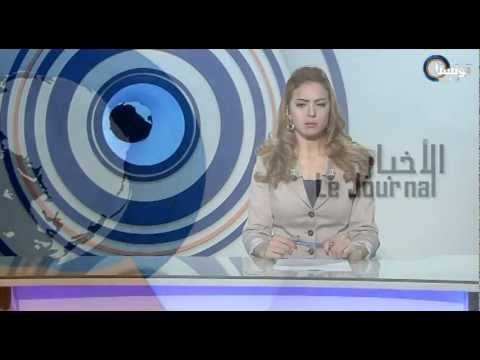 image Journal 19h45 du 18-07-2012 Tunisna Tv