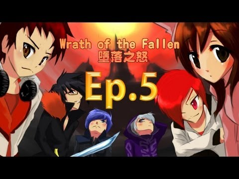 Minecraft Wrath of the Fallen 墮落之怒 【MayorTW活動】EP.5