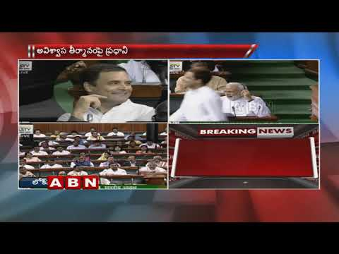 In Democracy, Opposition Must Be Respected, Says Rajnath Singh | ABN Telugu
